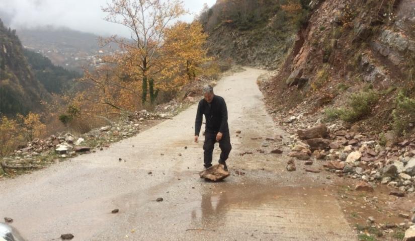 Mini - Rocky Road